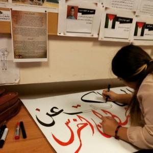 Volunteers working hard preparing for a mini right2education week. #Students…