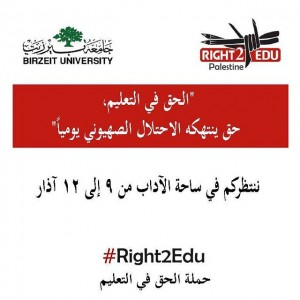 Mini Right2Education Week at #Birzeituniversity from the 9th -12th March!…